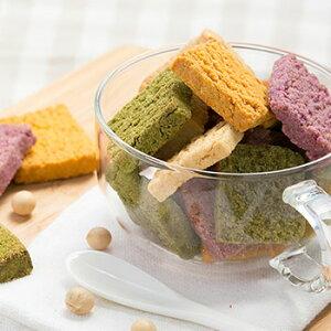 【送料無料】大豆70% 豆乳おからクッキー 野菜MIXセット バター マーガリン 卵 牛乳 不…