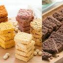 送料無料 豆乳おからクッキー ダイエットに嬉しい大豆70% いろどりココア2000 バター マーガリン 卵 牛乳 不使用 香料 保存料 無添加