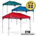 【製品補償】タープテント タープ テント カンタンタープ2718 2.7x1.8m ワンタッチ UV