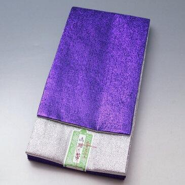 【ご奉仕品】 新品 踊り用 四寸帯 (2)紫×銀無地 金襴帯 舞台衣装 踊り用衣装 【リサイクルきもの・リサイクル着物・通販・販売・アンティーク着物・着物買い取りの専門店・りさいくるきものてA