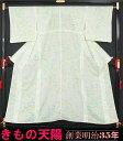 【1080★S】夏着物 絽 小紋 洋花模様 化繊 踊り用にも♪ 踊り着物 【中古】【リサイクルきもの・リサイクル着物・アンティーク着物・着物買い取りの専門店・りさいくるきものてんよう】