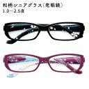 スタンディングめがね 全2柄 和桜/和流 マグネット付きシニアグラス 老眼鏡 和柄 和風 おしゃれ  ...