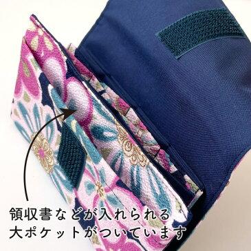 桜づくし じゃばらカードケース / 白 黒 の2色 / レディース メンズ / 大容量 / 桜柄 和柄 花柄