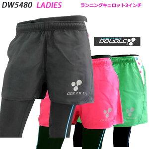 【DOUBLE3(ダブルスリー/ダブル3)】レディースDW-5480ランニングキュロット3インチマルチ水玉切り替え/ブラック/グリーン/ピンク/バックポケット、ドローコード付き(DW5480)
