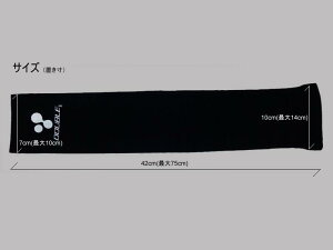 【DOUBLE3】DW1010サイズ