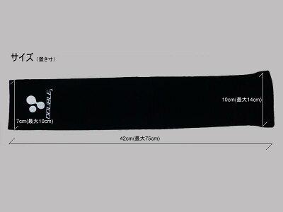 【DOUBLE3(ダブルスリー/ダブル3】DW1010男女兼用アームカバー吸汗速乾素材黒【メール便送料無料】ユニセックス【10P03Dec16】【スポーツウェア】