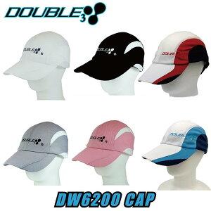 【DOUBLE3(ダブルスリー/ダブル3)】DW6200キャップUV吸汗速乾男女兼用(DW-6200)
