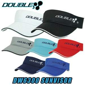 【DOUBLE3(ダブルスリー/ダブル3)】DW6300サンバイザーUV吸汗速乾男女兼用(DW-6200)