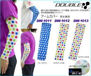 DOUBLE3(ダブルスリー))男女兼用アームカバーUVケアーランニング用ソフトコンプレッション