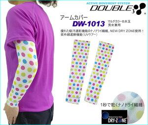 DOUBLE3(ダブルスリー)DW-1013(マルチカラーB水玉)男女兼用アームカバーUVケアーランニング用ソフトコンプレッション