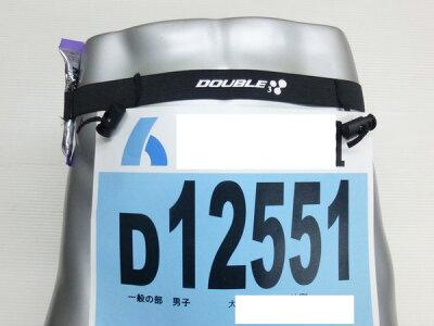 【DOUBLE3(ダブルスリー/ダブル3】DW220ゼッケンベルトループ付き黒