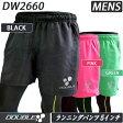 【DOUBLE3(ダブルスリー / ダブル3)】 メンズ (Men's) DW-2660 ランニングパンツ5インチ / バックポケット、ドローコード付き(DW2660)*ブラック / グリーン / ピンク 【10P03Dec16】