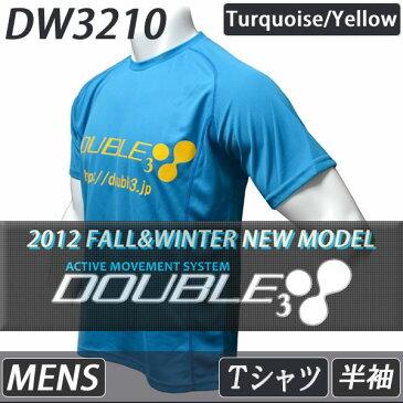 【DOUBLE3(ダブルスリー / ダブル3)】 メンズ (Men's) DW-3210 BL/YE 半袖 T-シャツ ターコイズ/イエロー ロゴ入り (DW3210-BLYE)  【10P03Dec16】 【 スポーツウェア 】