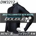 【DOUBLE3(ダブルスリー/ダブル3)】メンズ(Men's)DW3212BKロングスリーブハイネックブラックロゴ入り