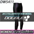【DOUBLE3(ダブルスリー/ダブル3)】レディース(WOMENS)DW-5411PKロングタイツブラック/ピンクロゴ入り(DW5411PK)
