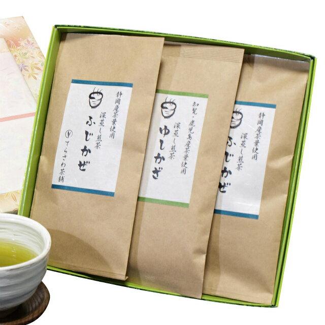 茶葉・ティーバッグ, 日本茶 21 3