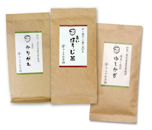 茶葉・ティーバッグ, 日本茶  3 10P05Nov16