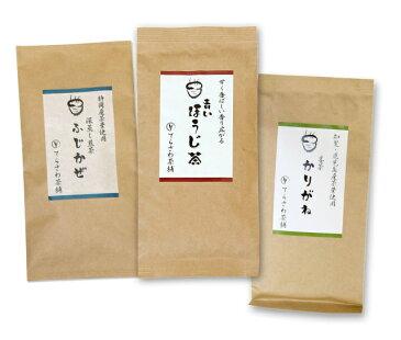 【送料無料】熊本茶&知覧茶・鹿児島茶&静岡茶飲み比べセット・青いほうじ茶 茎茶かりがね ふじかぜ 3袋セット【お得な大赤字価格・メール便で発送】 日本茶 緑茶 お茶 煎茶10P05Nov16