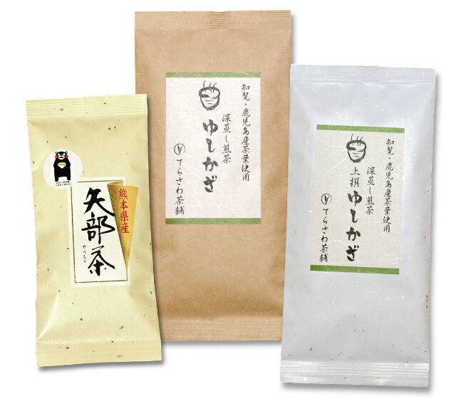 茶葉・ティーバッグ, 日本茶  3