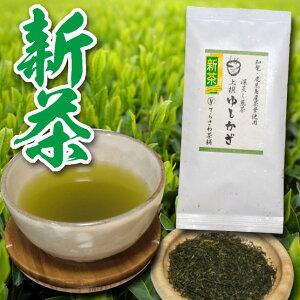 早摘み新茶ならではの深い緑の美しい水色、口に含んだあとに広がるさわやかな香り、濃厚な旨み...