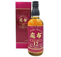 ウイスキー麻布12年700mlwhisky国産ウィスキーAZABU