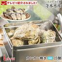 【ふるさと納税】厚岸産かきのパスタソース(特製完熟トマトソース)6個 【加工品・レトルト・牡蠣】