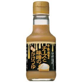 チーズと味噌のありそうでなかった かけつゆ寺岡家のチーズと味噌のかけつゆ150ml