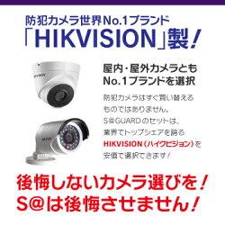 防犯カメラ監視カメラ16台屋外用屋内用から選択防犯カメラセット監視カメラセット16chHD-TVIワンケーブル録画機/HDD3TB付属FIXレンズ赤外線付きバレット型ドーム型ワンケーブルカメラ遠隔監視可