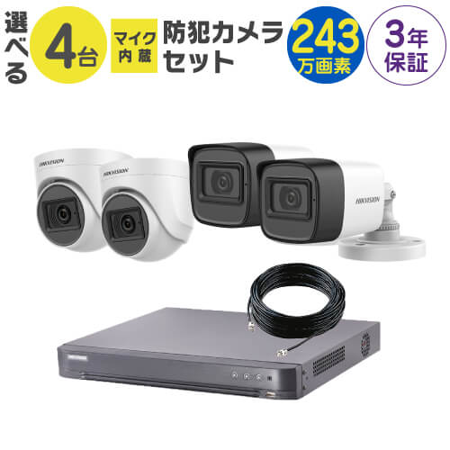 https://thumbnail.image.rakuten.co.jp/@0_mall/terasu-shop/cabinet/set/2/camera-set2-15.jpg?_ex=500x500