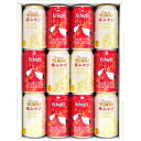 お祝い 内祝い <ヱビス華みやび・鶴デザイン缶> 紅白ビールギフト 12本セット エビス華みやび & ...