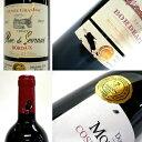 4本中2本は、訳有りの金賞受賞ワインが入ります。(ラベル汚れ、破れ、よじれ、貼り忘れ?、キャ...