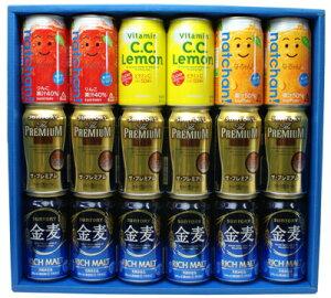 敬老の日 ギフト ザ・プレミアム・モルツ、金麦、CCレモン等の清涼飲料水 ファミリー向け サントリー ビール&ジュース ...