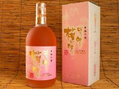 桜の咲く季節にぴったりの華やかなお酒です。マイルドは、やや甘口で飲みやすい口当たり。アル...