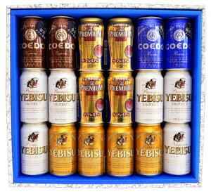 プレミアムモルツ・エビス・熟撰・COEDOコエドビール各社、自慢のぜいたくなプレミアムビールの...