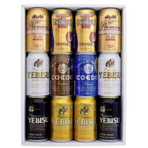 [ビールセット]プレミアムモルツ・エビス・熟撰・COEDOコエドビール各社自慢のぜいたくなプレミ...