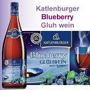 寒い冬だからこそ、ホットワインで温まる。このワインをつくるために用いたブルーベリーの数は...