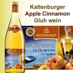 寒い冬だからこそ、ホットワインで温まる。温めると、リンゴ特有の甘さと酸味をシナモンなどの...