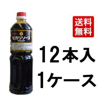 【送料無料】サンキョー ヒカリソース ブラック(こいくち) 1000ml 12本(1ケース)ペットボトル【調味料・1L】