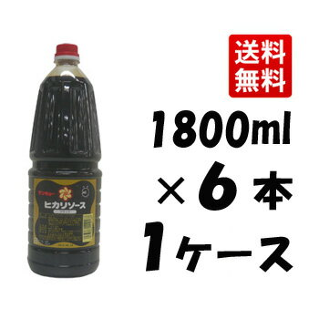 【送料無料】サンキョー ヒカリソース ブラック(こいくち) 1800ml 6本(1ケース) ペットボトル【調味料・1.8L】