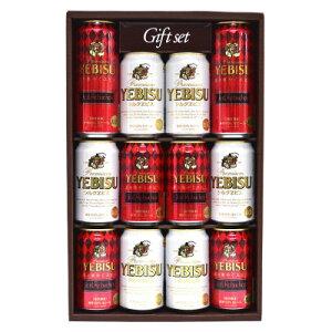 ☆ちょっと縁起の良いエビスビールを紅白にしました☆【送料無料】 数量限定醸造ジョエル・ロブ...