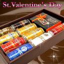 ★2015 バレンタインデー★ビール&チョコレート ギフト セット レミーマルタン・トリュフ&タルト ...