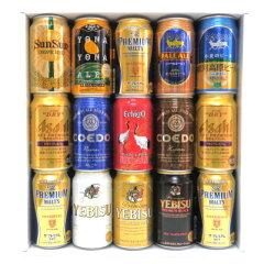 【あす楽対応】【送料無料】ご長寿祈願★鶴のデザイン缶ビール入日本のプレミアムビール詰め合わせ1…