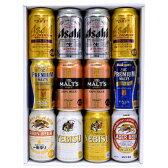 【あす楽対応】【送料無料】◆◆ 4大国産ビール ◆◆【新 ザ・モルツ】入り プレミアム&定番ビール飲み比べ 9種12本ギフトセット 【入学 入園 就職 退職 卒業 御祝 内祝 ギフト 】THE MALT'S