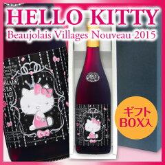 【ボジョレーヌーボー 2015】 Hello Kitty キティーちゃんファンは入手必須!!ボジョレー・ヌー...