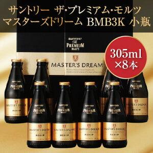 MASTER'S DREAM 新登場!缶ビールよりも贅沢感があるので、贈り物にもお勧め!醸造家のこだわり...