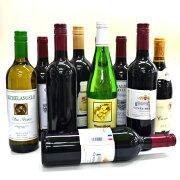 赤ワイン アルコール ワケアリ