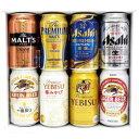 【送料無料】◆◆ 4大国産ビール ◆◆【新ザ・モルツ 華みや...