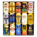 【送料無料】プレミアム・クラフトビール&定番ビール 国産ビー...