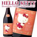 Hello Kitty ハローキティ 新酒ワイン ボジョレー・ヴィラージュ・ヌーヴォー2019 1本キティちゃん ボジョレー・ヌーヴォー(箱・ワインバッグなし)11/21(木)解禁★【 2019 】