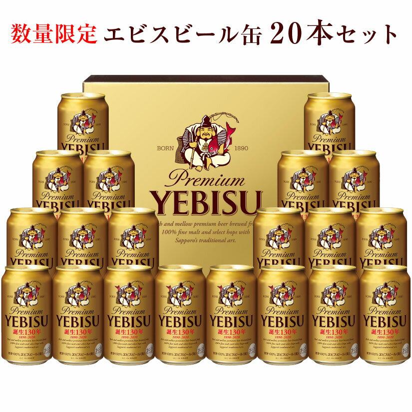 ビール・発泡酒, ビール  YE5DTL 130 20 YE5DTL4
